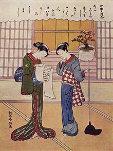 utilitaire japonais